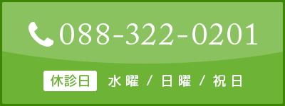 0883220201